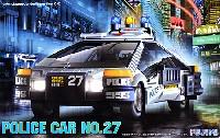 フジミ特撮シリーズポリスカー No.27