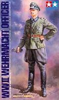 タミヤ1/16 ワールドフィギュアシリーズWW2 ドイツ国防軍将校