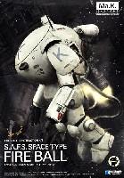 ウェーブ1/20 マシーネン・クリーガーシリーズS.A.F.S. Space Type ファイアボール