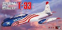T-33 シューティングスター アメリカ空軍 建国200周年記念塗装機 1976