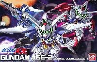 ガンダム AGE-2 (ノーマル・ダブルバレット)