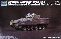 トランペッター1/72 AFVシリーズイギリス軍 ウォーリア 装甲戦闘車