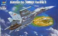 トランペッター1/72 エアクラフト プラモデルSu-30MKK フランカーG