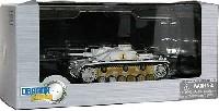 ドラゴン1/72 ドラゴンアーマーシリーズドイツ 42式 10.5cm 突撃榴弾砲 第8SS騎兵師団 東部戦線 1944