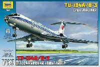 ツポレフ Tu-134A/B-3