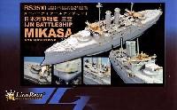 日本海軍 戦艦 三笠用 スーパーデティールアップセット