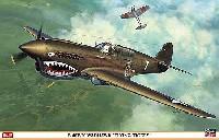 ハセガワ1/32 飛行機 限定生産P-40E/K ウォーホーク フライング タイガース
