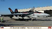 F/A-18E スーパーホーネット VFA-147 アーゴノーツ
