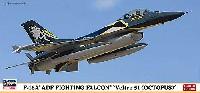 F-16A ADF ファイティング ファルコン ベルトロ 51 (オクトパス)