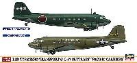 ハセガワ1/200 飛行機 限定生産L2D 零式輸送機 & C-47 スカイトレイン パシフィック キャリアーズ (2機セット)