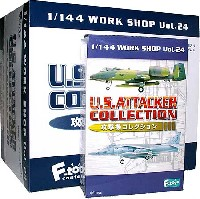 エフトイズ1/144 WORK SHOP攻撃機コレクション (1BOX)