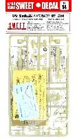 SWEETSWEET デカール零戦 21型 台南航空隊 (V-103) 坂井三郎一飛曹 搭乗機