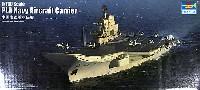 トランペッター1/700 艦船シリーズ中国人民解放軍海軍 練習艦隊旗艦 練習空母 シー・ラン