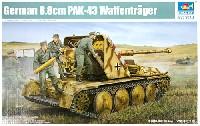 ヴァッフェントレーガー 88mm 対戦車自走砲 ゲイ・ボルグ