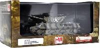 ホビーマスター1/72 グランドパワー シリーズM10 駆逐戦車 アンツィオ 1944