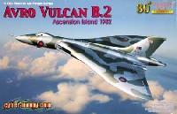 サイバーホビー1/200 Modern Air Power Seriesアブロ バルカン B.2 ブラックバック作戦 (フォークランド紛争30周年)