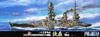 フジミ1/700 特シリーズ日本海軍戦艦 扶桑 昭和16年