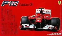 フジミ1/20 GPシリーズフェラーリ F10 ドイツGP