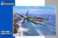 スペシャルホビー1/48 エアクラフト プラモデルスーパーマリン シーファイア F Mk.15 フランス海軍