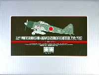 タミヤマスターワーク コレクション三菱 零式艦上戦闘機 二二型甲 T2-165 (完成品)