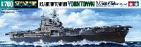 タミヤ1/700 ウォーターラインシリーズアメリカ海軍 航空母艦 ヨークタウン