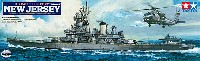 アメリカ海軍戦艦 BB-62 ニュージャージー