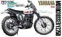 タミヤ1/6 オートバイシリーズヤマハ モトクロッサー YZ250