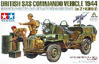 タミヤタミヤ イタレリ シリーズイギリス SAS コマンドカー 1944年 (人形2体付き)