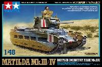 タミヤ1/48 ミリタリーミニチュアシリーズイギリス 歩兵戦車 マチルダ Mk.3/4