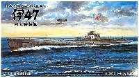 アオシマ1/350 アイアンクラッド日本海軍 巡洋潜水艦 丙型 伊47 回天搭載艦