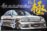 アオシマ1/24 スーパーVIPカー 極シリーズアドミレイション 21 セルシオ