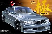 アオシマ1/24 スーパーVIPカー 極シリーズアンクエルション Y33 シーマ