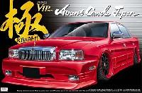 アオシマ1/24 スーパーVIPカー 極シリーズアヴァンギャルド G50 プレジデント