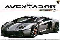 アオシマ1/24 スーパーカー シリーズランボルギーニ アヴェンタドール LP700-4
