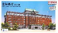 愛知県庁 本庁舎