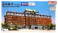 愛知県庁 本庁舎 (初回限定版 資料映像DVD付)