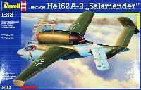 ハインケル He162A-2 サラマンダー