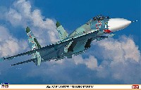 Su-27 フランカー シャークティース