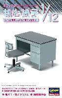 ハセガワ1/12 可動フィギュア用アクセサリーオフィスの机と椅子