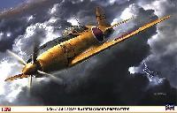 ハセガワ1/32 飛行機 限定生産三菱 J2M2 14試局地戦闘機改 試製雷電
