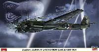ユンカース Ju88A-8 w/バルーンケーブルカッター