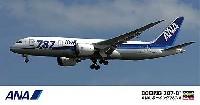 ハセガワ1/200 飛行機シリーズANA ボーイング 787-8