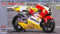 2000 ホンダ NSR250 シェル アドバンス ホンダ (2000 WGP250)