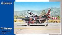 スペシャルホビー1/48 エアクラフト プラモデルノースアメリカン T-2 バックアイ 艦上練習機 D/E型