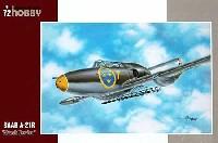 スペシャルホビー1/72 エアクラフト プラモデルサーブ A-21R ジェット攻撃機