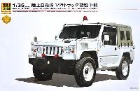 陸上自衛隊 1/2t トラック 警務車輌