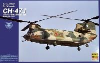航空自衛隊 CH-47J チヌーク
