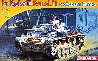 ドラゴン1/72 ARMOR PRO (アーマープロ)3号戦車M型 w/防水マフラー