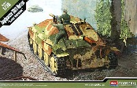 ドイツ 駆逐戦車 ヘッツァー 後期型