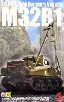アスカモデル1/35 プラスチックモデルキットアメリカ戦車回収車 M32B1